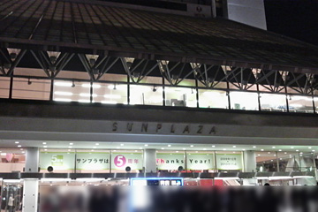 黒ネコ集会VOL9_2.jpg