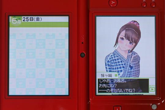 P1020139_edited-1.jpg